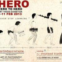 งานศิลปะนิพนธ์ 0-Hero (Zero-Hero)