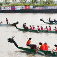 Thai Dragon Boat