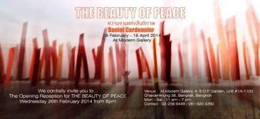 ความงามแห่งสันติภาพ